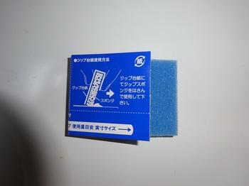 DSC02223 new.jpg