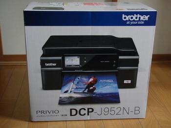 P7100192 new.jpg