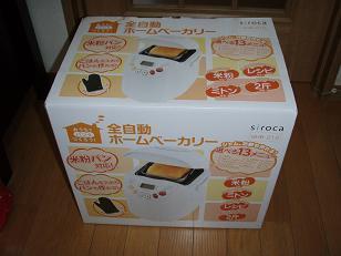 PC100804.JPG